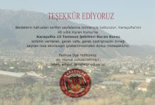 Photo of Karaçulha İsmine İade-i İtibar Yapıldı